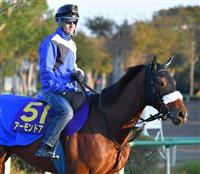 アーモンドアイがJCで引退へ 牡牝の三冠馬と対決実現