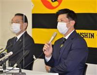 阪神矢野監督がオーナー報告 来季へ「失敗をどう生かすか」