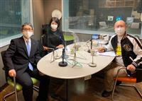 【check!ラジオ大阪】糖尿病を知ろう 9~13日 医師ら招き「Hit&Hit!」で…