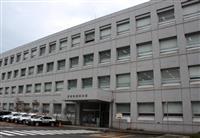 高1男子死亡、飛び降りか 新潟市のマンション