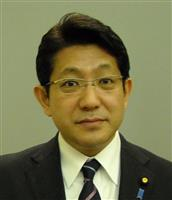 塚田一郎元国交副大臣、新潟1区支部長に選任 「初心に立ち返る」