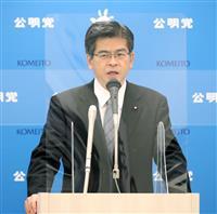 公明・石井幹事長 香港めぐり中国に「一国二制度をきちんと守って」