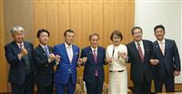 菅首相、大阪都構想の住民投票「3回目はない」 自民府連と面会