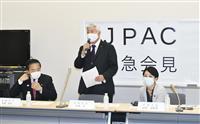 香港市民保護の超党派議連が対中非難声明 民主派4人の議員剥奪で