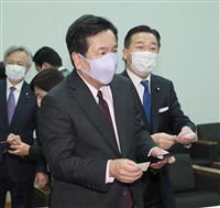 「第3波は人災」立民・枝野代表、政府のコロナ対策を批判 国会で追及強化へ