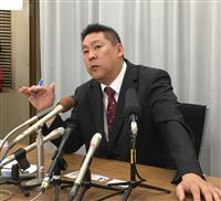 N国が「ゴルフ党」に名称変更へ 立花氏「新たな看板追加」