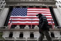 NY株続落、317ドル安 コロナ感染急増を懸念