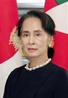 スー・チー政権継続へ ミャンマー総選挙、与党が単独過半数