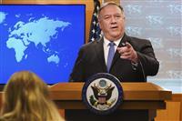 米「台湾は中国でない」、国務長官、圧力に牽制