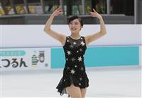【動画あり】「うめきた」にスケートリンク、本田望結さん華麗な滑り