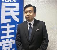 立民・枝野代表「一刻も早く政権を渡して」 GoToめぐる西村担当相発言に
