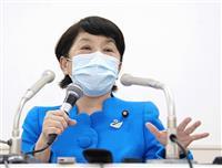 「新生社民党をつくるべく頑張る」福島党首ら記者会見詳報