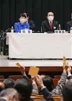 日本人に限定の立民の党員資格「変えるべきだ」 社民・吉田幹事長