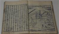 王朝文学で食は「下品」?-国立公文書館で「美味しい古典文学」展
