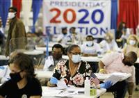 【米大統領選】投票結果出揃う バイデン氏306 トランプ氏232