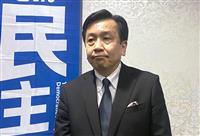 立民・枝野氏「地元漁業者の不安に応える必要」 処理水処分方針