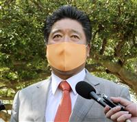 下地氏の自民復党認めず 沖縄県連「あり得ない」