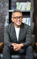 【ザ・インタビュー】人生に「失敗」なんてない 演出家・宮本亞門『上を向いて生きる』