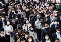 【花田紀凱の週刊誌ウオッチング】〈797〉コロナ感染拡大、「留意すべき死者数」
