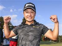 香妻が逆転でツアー初優勝 男子ゴルフ、アマ中島3位