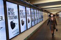 コロナ新規感染18万人超 米国、連日最多更新