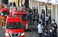 咲洲庁舎で発煙 周辺一時騒然