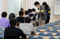 大学入学共通テストまで2カ月…新形式は「時間との闘い」か