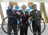 産学連携「近大自転車」&「四天王寺大サブレ」デビュー