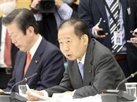 自民・二階幹事長、政府与党連絡会議の発言公開「幹事長も意味がある」