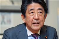 安倍前首相、菅内閣高支持率で早期解散「私が首相なら強い誘惑」