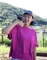 【移住のミカタ】広島県福山市 田舎暮らしで季節を楽しむ