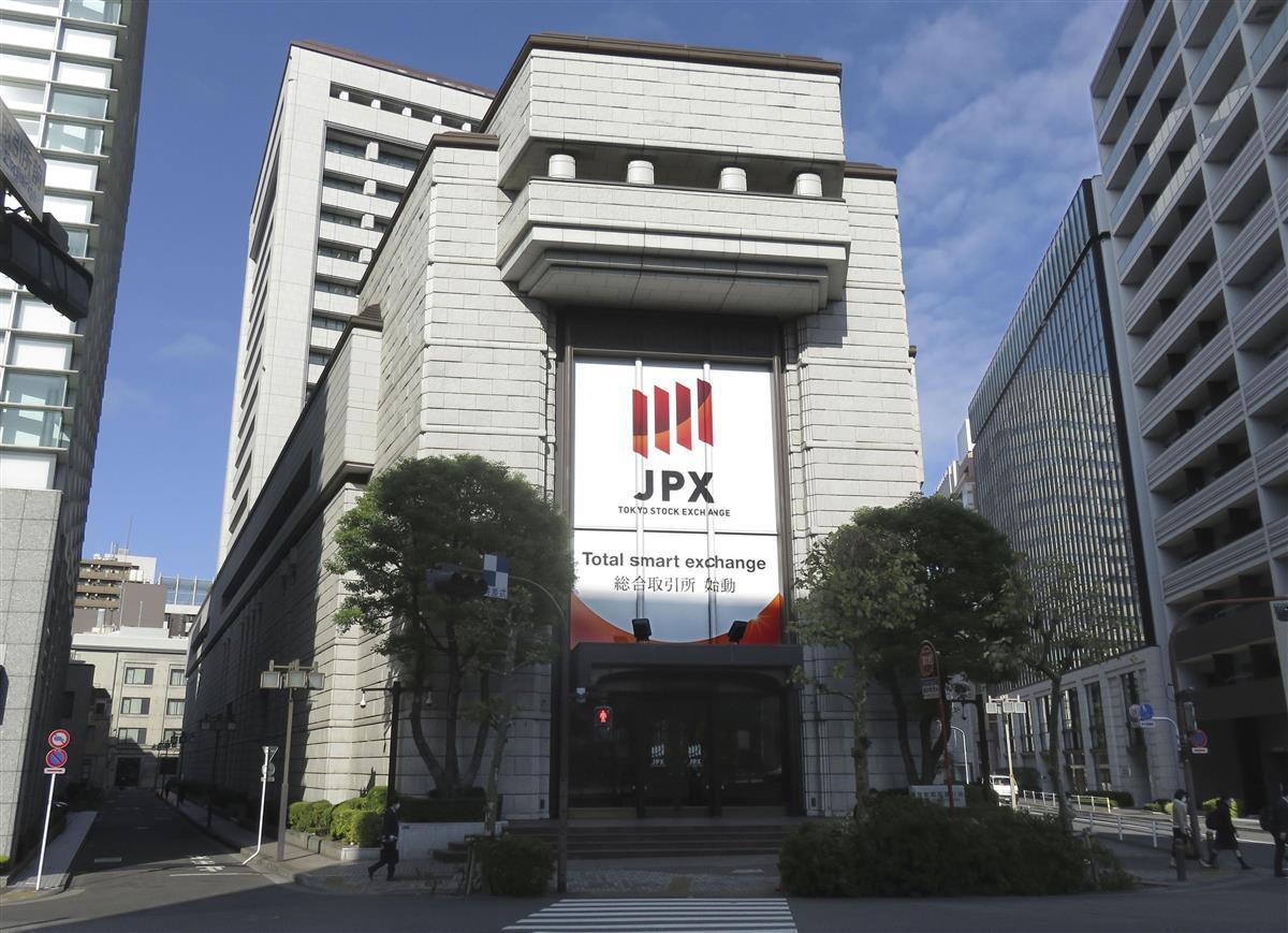 東証、2万6000円回復し取引開始 米国株上昇の流れ引き継ぐ - 産経 ...