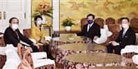 社民・福島党首、立民・枝野氏に合流認める議案可決を報告