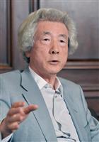 小泉元首相、解散は五輪後 山崎元副総裁らと一致