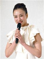 宝塚花組、華優希退団会見「愛にあふれた世界、幸せ感じる」