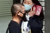 TOKIOの山口達也元メンバー略式起訴 東京区検、バイク飲酒運転