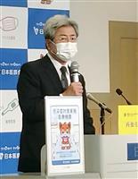 「秋の我慢の3連休に」日医会長、新型コロナ感染者急増で