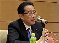 自民・岸田氏「それは難しい」 広島3区に公明・斉藤氏擁立調整で