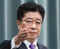 加藤官房長官「懸念もって注視」 中国のウイグル族への人権弾圧