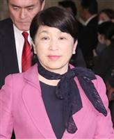 社民・福島党首「待ったなしで党再生を」 党再建へ再生委の早期設置へ