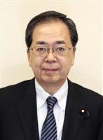 公明、衆院広島3区に斉藤副代表擁立 きょう公認決定