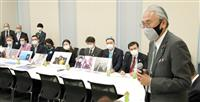 自民ウイグル議連が再始動 国会決議も視野