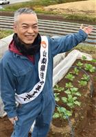 小淵沢に移住し農業に挑戦する芸人
