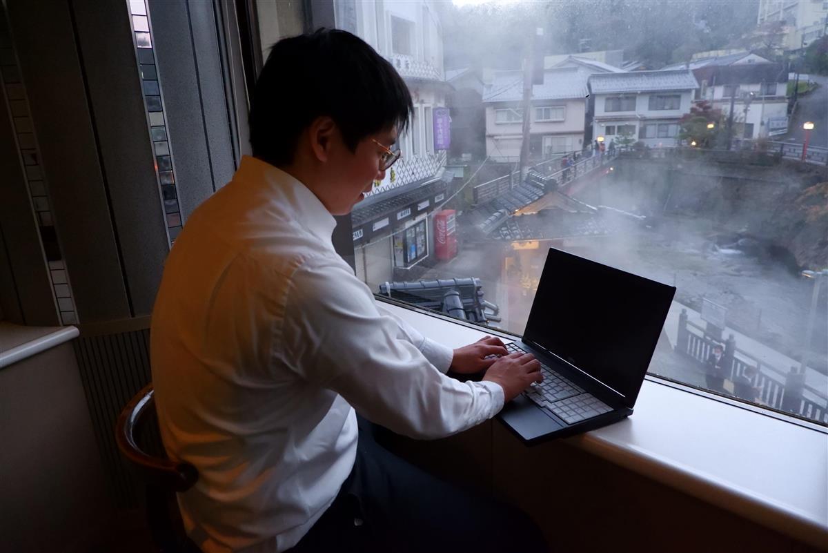 【告知】航空券と宿泊費を支給 ワーケーション参加者募集~兵庫県・新温泉町