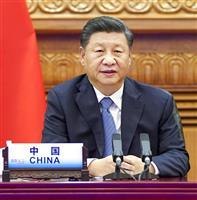 中国「台湾独立派リスト」公表へ 香港紙報道「生涯責任を追及」