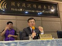 台湾、最大の親中チャンネルの免許更新せず 「偏向」報道理由