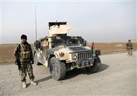 米軍削減 アフガン和平交渉に影響タリバン、政府に圧力強化も