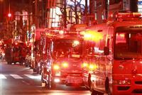 JR天満駅近くの店舗密集地域で火災 大阪