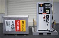 災害に備え「どこでもスタンド」導入 緊急車両に給油 和歌山県