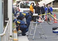 渋谷の殴打事件 死亡したのは64歳女性と判明
